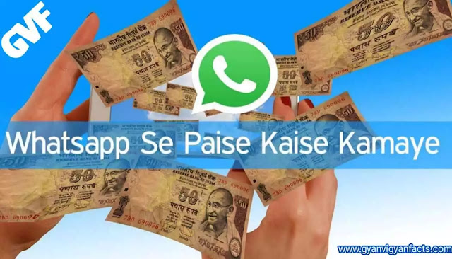 how-to-make-money-with-whatsapp-2021