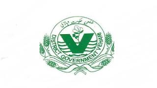 Health Department Vehari Jobs 2021 in Pakistan