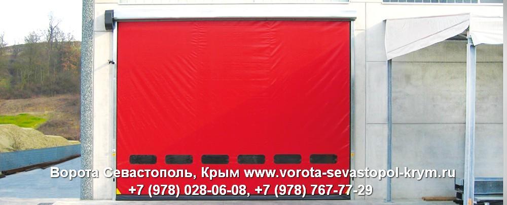 Продажа роллетных ворот для гаража в Крыму