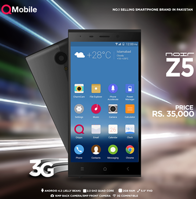 Qmobile Noir Z5 Price In Pakistan 2014