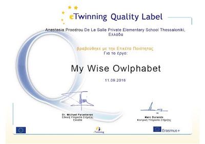 Ετικέτα Εθνικής Ποιότητας για το e-Twinning της Α΄ τάξης