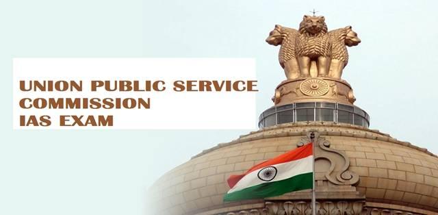 UPSC Civil Services Recruitment Civil Services Pre Exam Result, DAF Mains Online Form, Time Table 2020 Union Public Service Commission IAS Exam