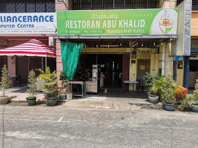 Restoran Abu Khalid
