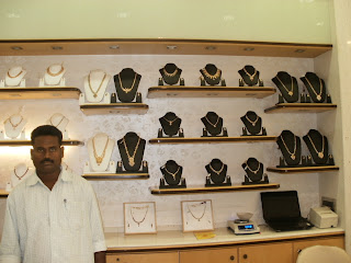 SHANTILAL & SONS JEWELLERS. nellore