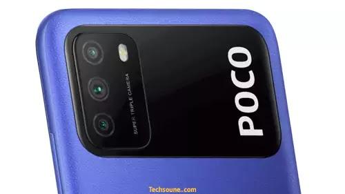 Poco M3 تجربة الكاميرا