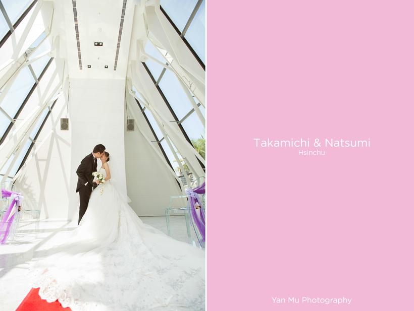 Takamichi+%2526+Natsumi002- 婚攝, 婚禮攝影, 婚紗包套, 婚禮紀錄, 親子寫真, 美式婚紗攝影, 自助婚紗, 小資婚紗, 婚攝推薦, 家庭寫真, 孕婦寫真, 顏氏牧場婚攝, 林酒店婚攝, 萊特薇庭婚攝, 婚攝推薦, 婚紗婚攝, 婚紗攝影, 婚禮攝影推薦, 自助婚紗