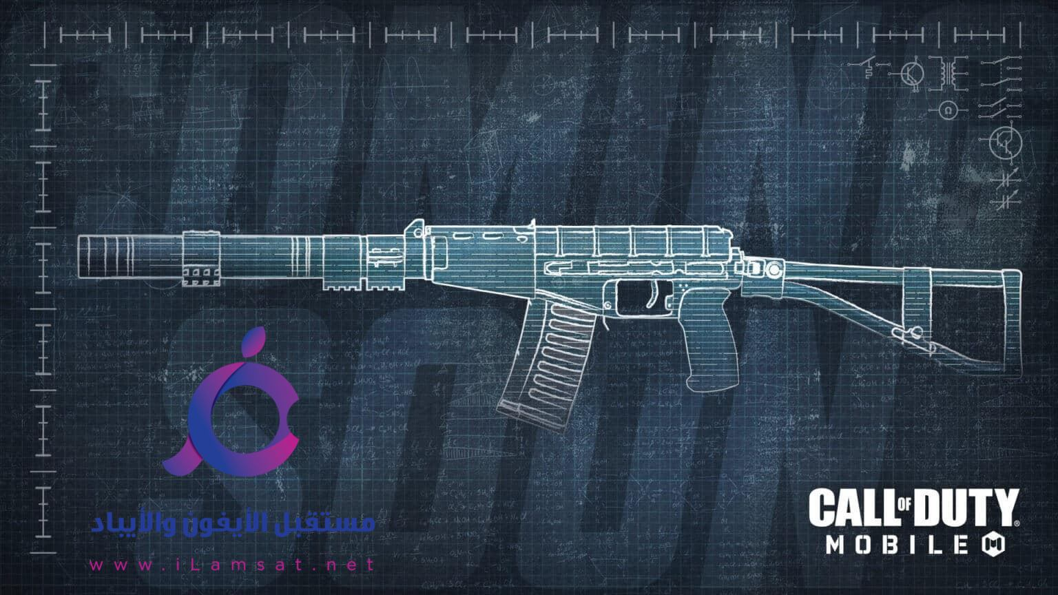 اهم تطويرات الأسلحة  في الموسم الثامن من Call of Duty Mobile