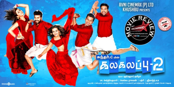 Sundar c Kalakalappu mp3 download free
