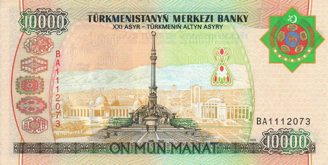 Turkmenistan Money 10000 Manat banknote 2003 Monument to the Independence of Turkmenistan
