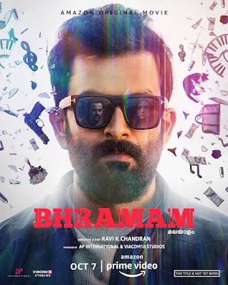 Bhramam Movie