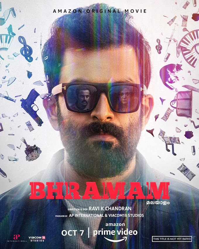 Bhramam Movie: Prithviraj Sukumaran's Upcoming Crime Thriller Will Premiere On Amazon Prime Video