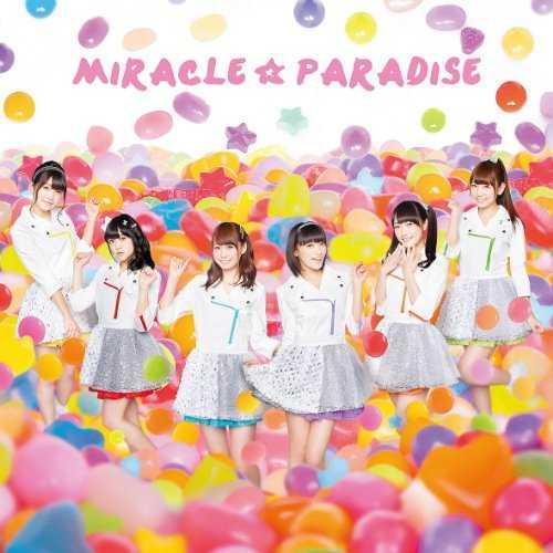 i☆Ris – ミラクル☆パラダイス/iRis – Miracle Paradise (2014.11.12/MP3/RAR)