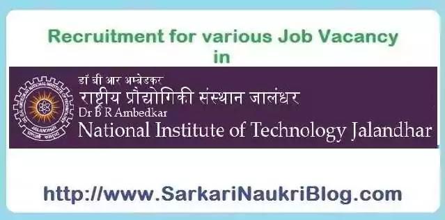 Sarkari Naukri Recruitment NIT Jalandhar