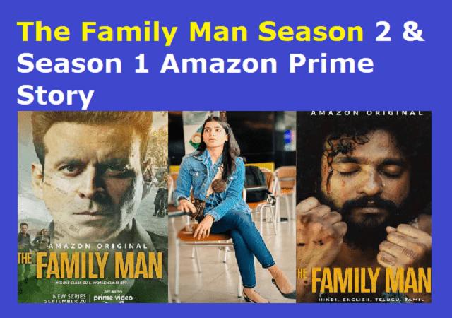 The Family Man Season