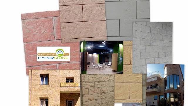 Υγρασία στους τοίχους: Αντιμετωπίστε την οριστικά και ταυτόχρονα αναβαθμίστε αισθητικά το σπίτι σας