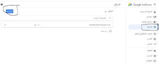 مشكلة لا تتوفر أي معلومات عن مدونتك في AdSense
