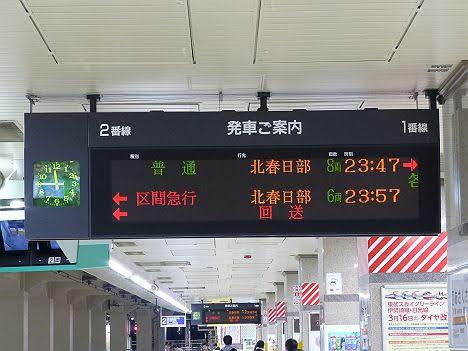 東武伊勢崎線 普通 北春日部行き1 10000系R