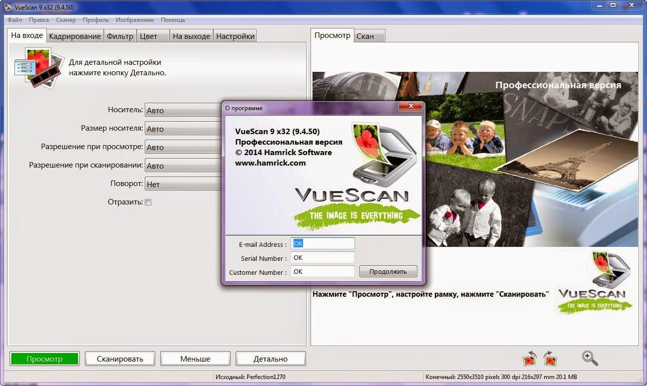 Vuescan 9 4 cracked version   VueScan 9 6 26 Full Crack Plus Serial