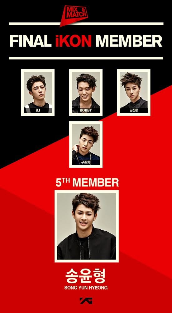 YG announces the fifth member of iKON   Daily K Pop News