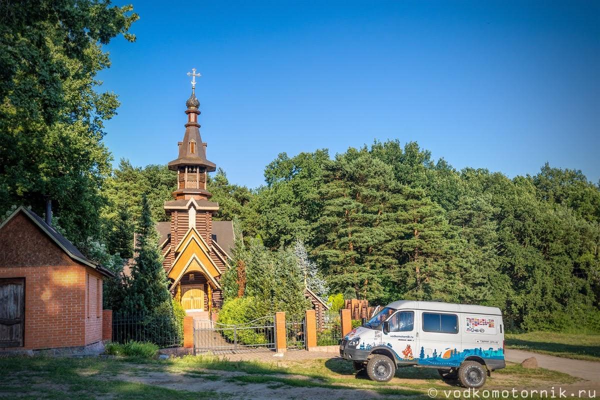 Храм Дмитрия Солунского в поселке Береговое