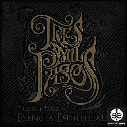 letter-logo + cover art design