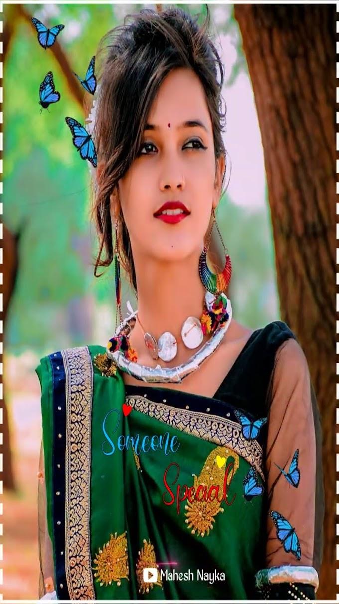 Gujarati Timli | ગુજરાતી ટીમલી | Gujarati Adivasi Timli WhatsApp Status Video Download.