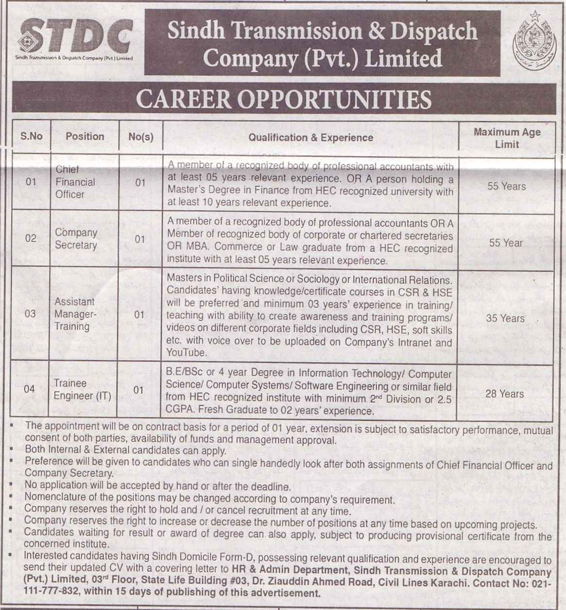 STDC Sindh Transmission & Dispatch Company (Pvt.) Limited Jobs 2020 for Trainee Engineer (IT)