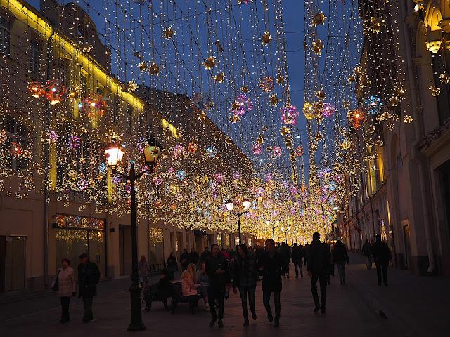 Москва вечером (Moscow in the evening)