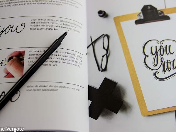 Bloggen en schrijven | De onzekerheid van het schrijven