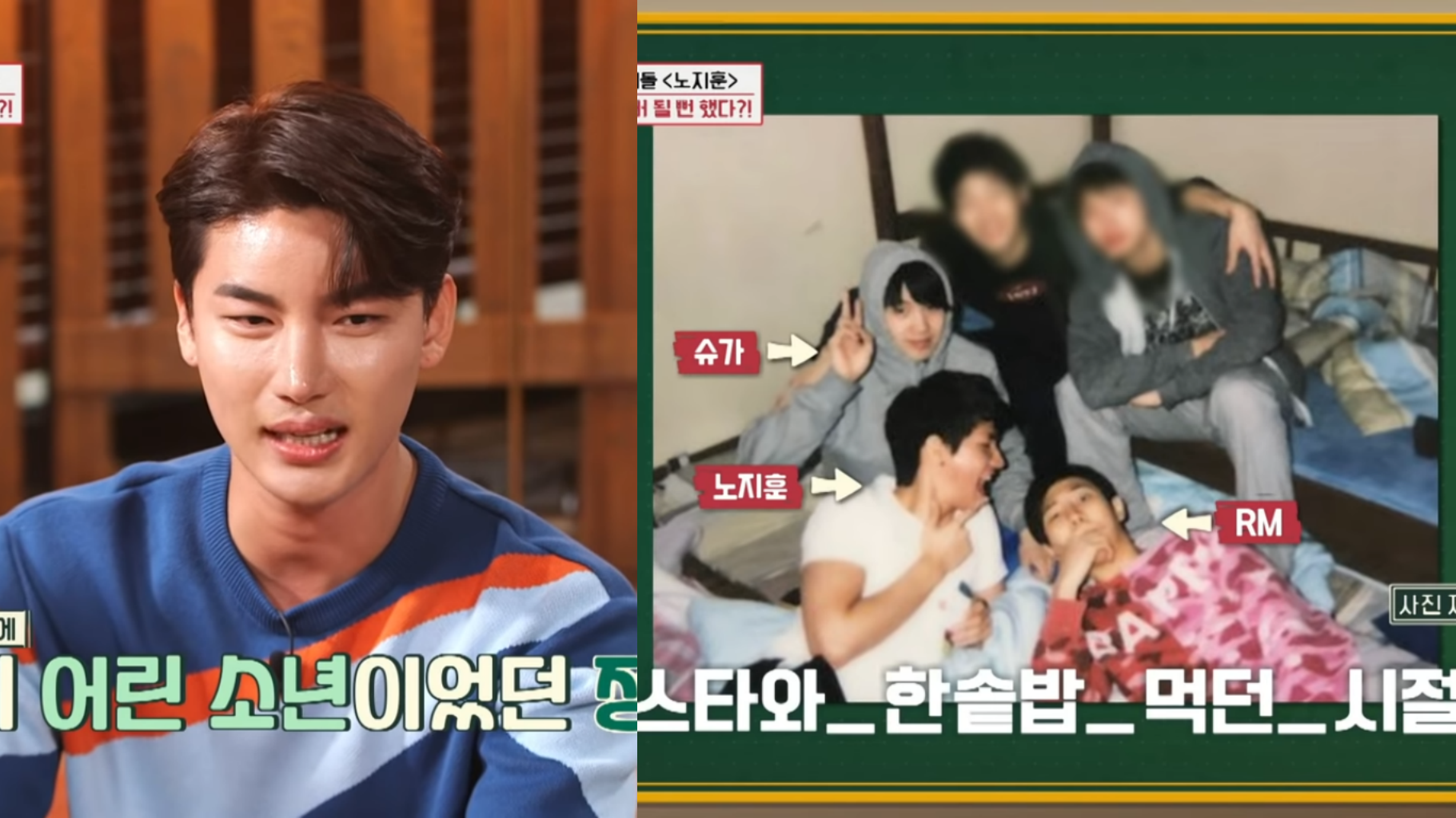 Noh Ji Hoon Reminisces About Facing a Hard Time Until When He Lived with BTS