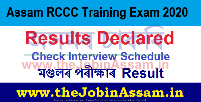 Assam RCCC Training Result 2021