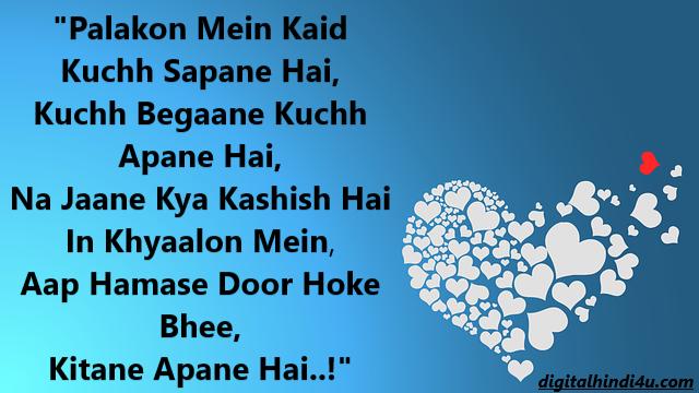 Love shayari in urdu