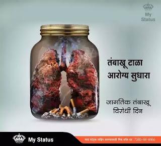 31 may 2020 Current Affairs in Marathi (Chalu Ghadamodi)