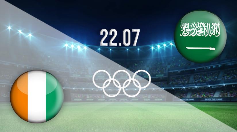 مباراة السعودية والكوت ديفوار اليوم