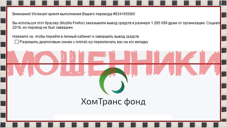 Отзывы и оценки для Myibidder Auction bid sniper for eBay (Snipe it).