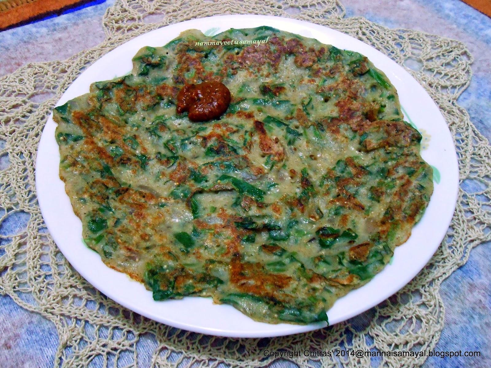 Amaranth pancake