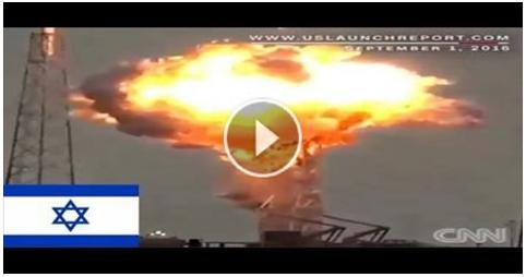 شاهد بالفيديو وحصريا لحظة انفجار القمر الصناعي الاسرائيلي الذي سبب الحرائق في اسرائيل