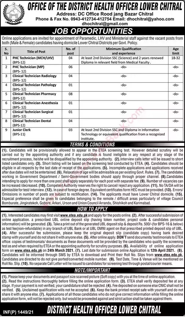 New Jobs in Pakistan Health Department Lower Chitral Jobs 2021 | Apply Online