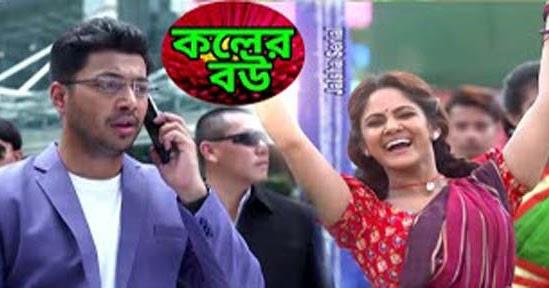 Star Jalsha Tv Serial 06 June 2019 Full Episodes Videos