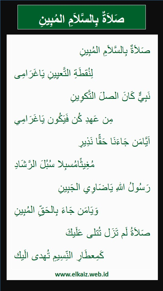 Teks Lirik Sholawat Sholatum bi Salamil Mubin - Elkaiz.web.id