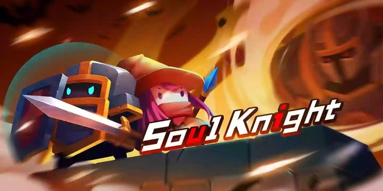 حول Soul Knight هي لعبة جذابة للغاية يرغب أي شخص في تنزيلها وتشغيلها الآن.