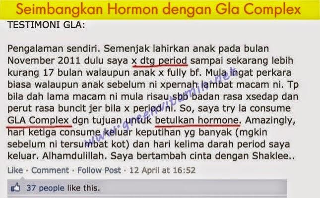 Kenali 10 ciri hormon yang tidak seimbang pada wanita,hormon kesuburan,hormon tak stabil,tanda hormon tidak stabil,masalah hormon tidak stabil,tanda hormon tak stabil,hormon tidak stabil pada wanita,hormon tidak stabil selepas kahwin,gla complex untuk stabilkan hormon , hormon tak stabil , hormon tak stabil