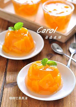Carol 自在生活 : 檸檬芒果果凍 (素食)