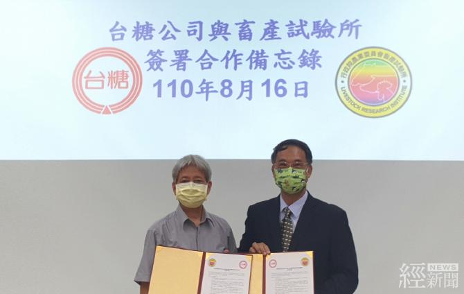 台糖與畜試所簽MOU  促畜產業轉型升級