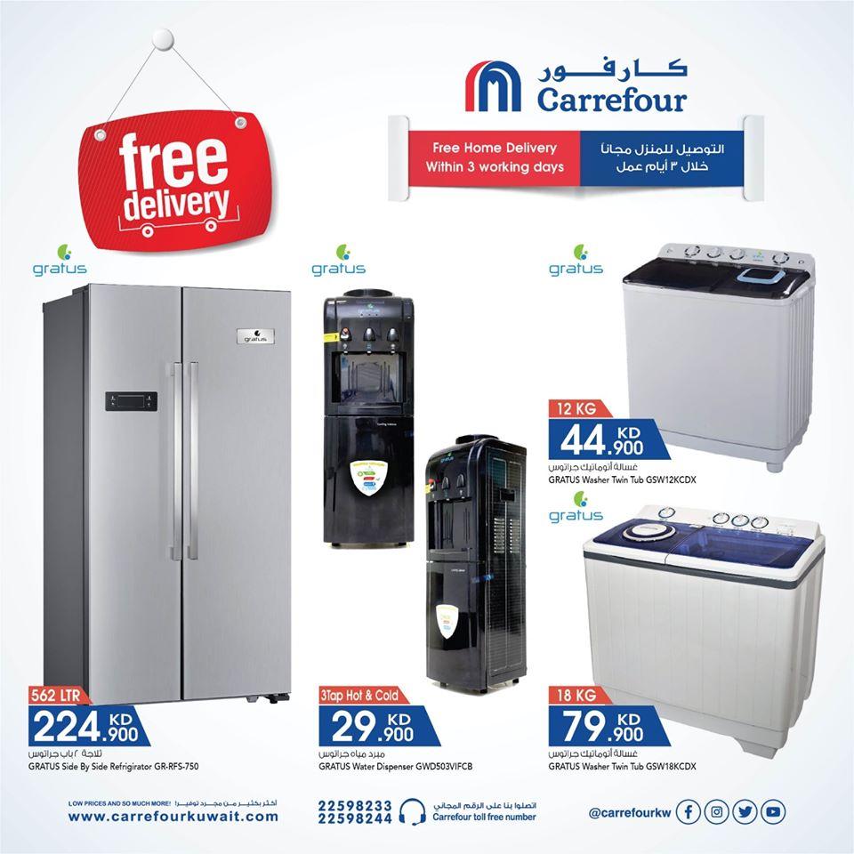 عروض كارفور الكويت اليوم من 16 ابريل حتى 30 ابريل 2020 الكترونيات