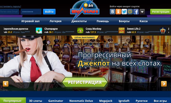 бездепозитные казино без вложений