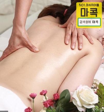 전북 전주 시크릿 아로마
