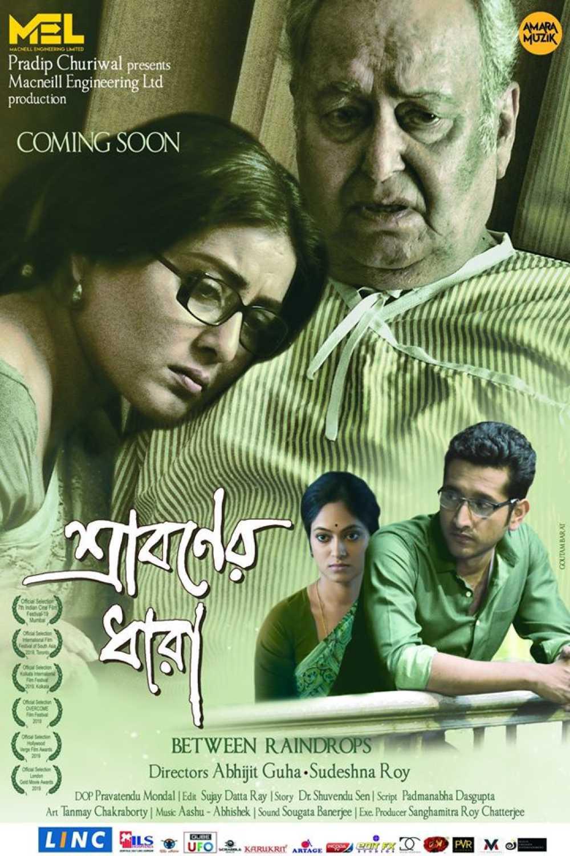 Sraboner Dhara (2020) Bengali 300MB Hoichoi WEB-DL 480p