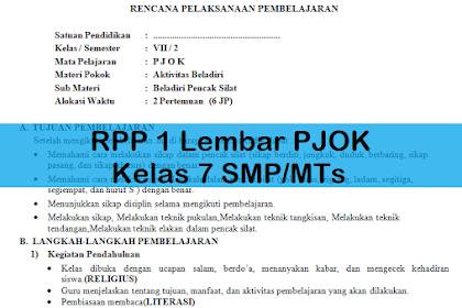 RPP 1 Lembar PJOK Kelas 7 SMP/MTs