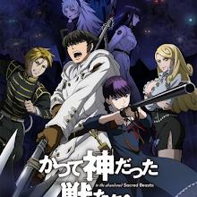 "El anime ""Katsute Kami Datta Kemono-tachi e"" revela nuevos detalles importantes del proyecto"
